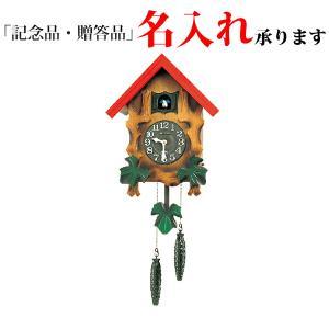 リズム時計 クオーツ鳩時計 4MJ775RH06 カッコーメルビルR|sophias