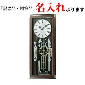 リズム時計 振り子電波からくり掛時計 4MN535SR23 ソフィアーレプリモ|sophias