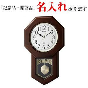 リズム時計 振り子電波柱時計 4MNA06RH06 モーランドR|sophias