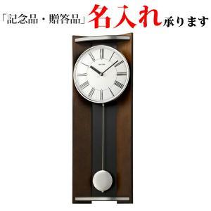 リズム時計 振り子クオーツ掛時計 4MPA05RH06 モダンライフM05 ダークブラウン|sophias