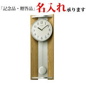 リズム時計 振り子クオーツ掛時計 4MPA05RH07 モダンライフM05 ライトブラウン|sophias
