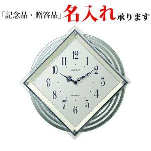 リズム時計 振り子電波掛時計 4MX405SR03 ビュレッタ 白 [大型サイズ]|sophias