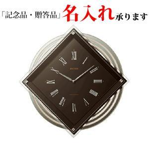 リズム時計 振り子電波掛時計 4MX405SR06 ビュレッタ 茶 [大型サイズ]|sophias