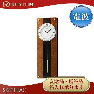 リズム時計 振り子電波掛時計 4MXA01RH06 モダンライフM01|sophias