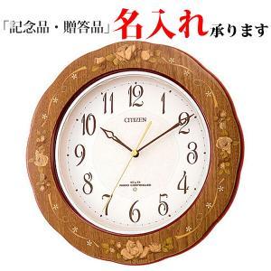 シチズン 電波掛時計 4MY756-N06 象嵌仕上 プリュマージュ M756F|sophias