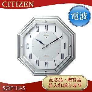 シチズン ソーラー電波掛時計 4MY836-005 サイレントソーラールーチェ|sophias