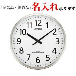 シチズン 3電波対応電波掛時計 4MY839-019 スリーウェイブ M839|sophias