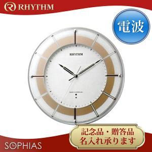 リズム時計 3電波対応電波掛時計 4MY843SR18 スリーウェイブM843|sophias