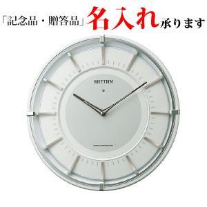 リズム時計 ソーラー電波掛時計 4MY844SR13 サイレントソーラーM844 ピンク|sophias