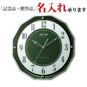リズム時計 3電波対応電波掛時計 4MY846SR05 スリーウェイブM846 緑|sophias