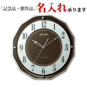 リズム時計 3電波対応電波掛時計 4MY846SR06 スリーウェイブM846 茶|sophias