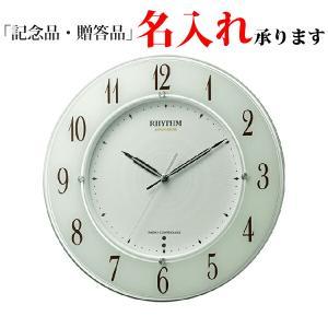 リズム時計 3電波対応電波掛時計 4MY847SR03 スリーウェイブM847 白|sophias