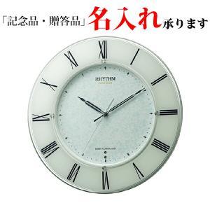 リズム時計 3電波対応電波掛時計 4MY847SR04 スリーウェイブM847 青|sophias