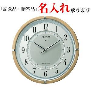 リズム時計 ソーラー電波掛時計 4MY848SR06 サイレントソーラーM848|sophias