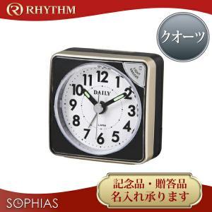 リズム時計 デイリー 4REA26DN18 クオーツめざまし時計 デイリーR26|sophias