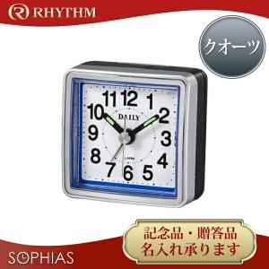 リズム時計 デイリー 4REA27DN03 クオーツめざまし時計 デイリーR27|sophias