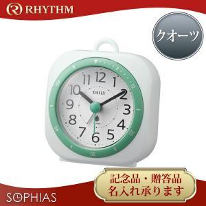 リズム時計 デイリー 4SE547DN05 クオーツめざまし時計 アクアパークミニDN 緑|sophias