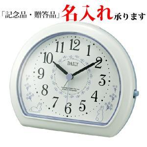 リズム時計 デイリー 4SE550DN12 クオーツめざまし時計 デイリーR550 白(紫)|sophias