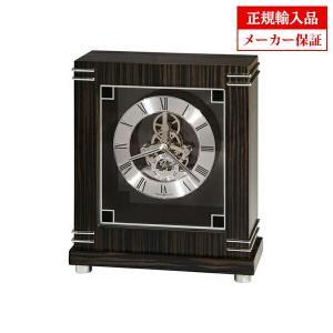 ハワードミラー 635-177 HOWARD MILLER BATAVIA クオーツ置き時計  送料区分(大)|sophias