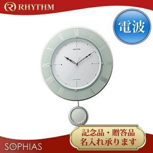 リズム時計 振り子電波掛時計 8MX402SR05 トライメテオ 緑|sophias