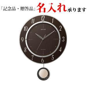 リズム時計 振り子電波掛時計 8MX403SR23 トライメテオDX 茶|sophias