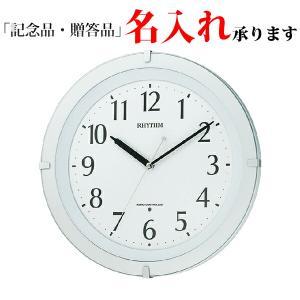 リズム時計 電波掛時計 8MY460SR03 自動点灯機能付 リバライト F460SR 白|sophias