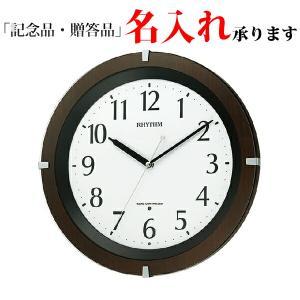 リズム時計 電波掛時計 8MY460SR06 自動点灯機能付 リバライト F460SR 茶|sophias