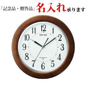 リズム時計 電波掛時計 8MY461SR06 自動点灯機能付 リバライト F461SR|sophias
