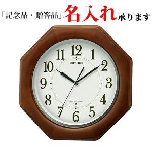 リズム時計 電波掛時計 8MY490SR06 自動点灯機能付 リバライト F490SR|sophias