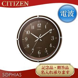 シチズン 電波掛時計 8MY492-006 自動点灯機能付 エフライト M492|sophias