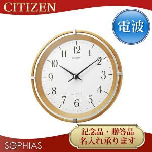 シチズン 電波掛時計 8MY492-007 自動点灯機能付 エフライト M492|sophias