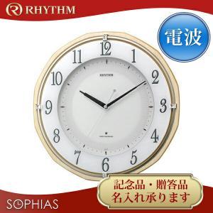 リズム時計 電波掛時計 8MY496SR06 自動点灯機能付 リバライト 薄茶 RW496|sophias