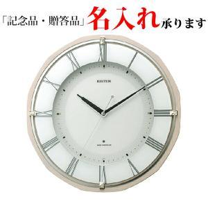 リズム時計 電波掛時計 8MY496SR13 自動点灯機能付 リバライト ピンク RW496|sophias