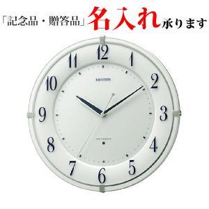 リズム時計 電波掛時計 8MY497SR03 自動点灯機能付 リバライト 白 RW497|sophias