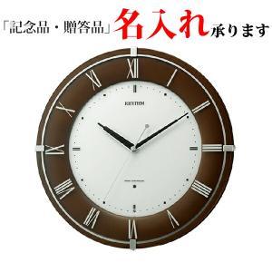 リズム時計 電波掛時計 8MY497SR06 自動点灯機能付 リバライト 茶 RW497|sophias
