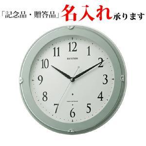 リズム時計 電波掛時計 8MYA23SR04 ピュアライトマーロン 青|sophias