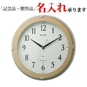 リズム時計 電波掛時計 8MYA23SR13 ピュアライトマーロン ピンク|sophias
