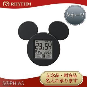 リズム時計 クオーツ置き時計 8RD213MC02 デジタル高精度温湿度計 ミッキー navi|sophias