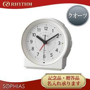 リズム時計 デイリー 8RE650DN03 クオーツめざまし時計 シェルキオDN 白|sophias