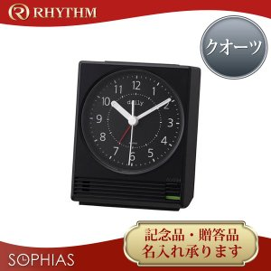 リズム時計 デイリー 8RE651DN02 クオーツめざまし時計 スリットキューブDN 黒|sophias