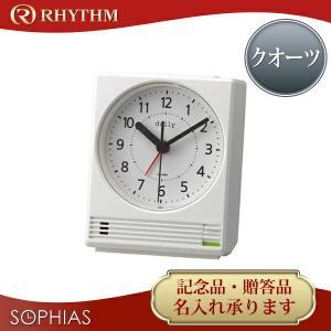 リズム時計 デイリー 8RE651DN03 クオーツめざまし時計 スリットキューブDN 白|sophias