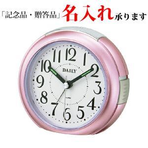 リズム時計 デイリー 8REA21DN13 クオーツめざまし時計 デイリーRA21 ピンクメタリック|sophias