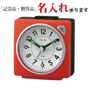 リズム時計 デイリー 8REA27DN01 クオーツめざまし時計 デイリーRA27 赤|sophias