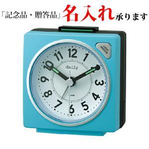 リズム時計 デイリー 8REA27DN04 クオーツめざまし時計 デイリーRA27 青|sophias