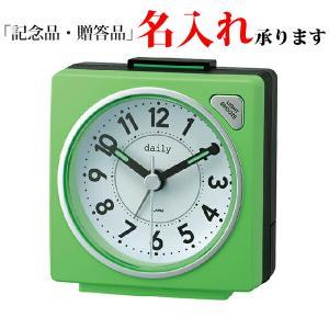 リズム時計 デイリー 8REA27DN05 クオーツめざまし時計 デイリーRA27 緑|sophias