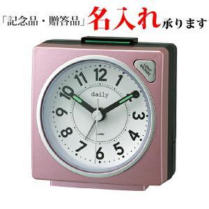 リズム時計 デイリー 8REA27DN13 クオーツめざまし時計 デイリーRA27 ピンク|sophias