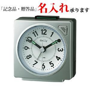 リズム時計 デイリー 8REA27DN19 クオーツめざまし時計 デイリーRA27 シルバー|sophias