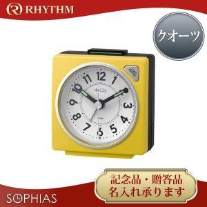 リズム時計 デイリー 8REA27DN33 クオーツめざまし時計 デイリーRA27 黄|sophias