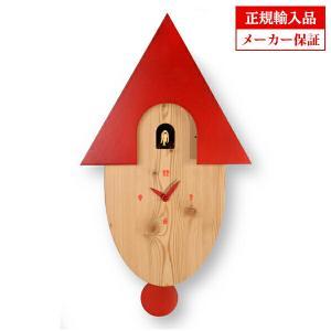 ピロンディーニ 802 Pirondini 木製鳩時計 Natural|sophias
