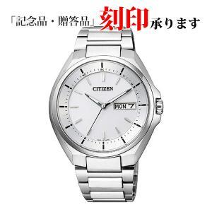 シチズン アテッサ AT6050-54A CITIZEN ATTESA エコ・ドライブ 電波時計  メンズ腕時計 長期保証10年付|sophias